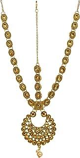 Bindhani Indian Bollywood Style Gold Plated Wedding Maang Tikka Bridal Matha Patti Damini Traditional Mang Tika Jewellery ...