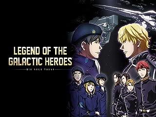 Legend of the Galactic Heroes: Die Neue These, Season 1