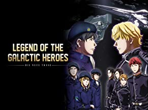 Legend of the Galactic Heroes: Die Neue These, Season 1 (Original Japanese Version)