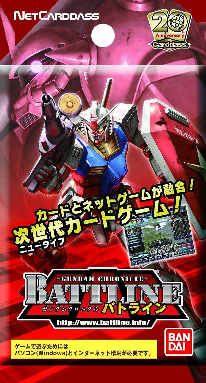 Gundam Chronicle Battline Booster Pack (15packs)