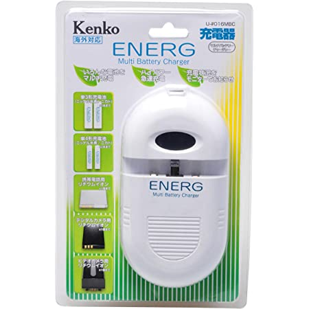 ENERG マルチバッテリーチャージャー U-#016MBC