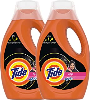 Tide Abaya Liquid Detergent with Touch of Downy - Pack of 2-Pieces (2 x 1.05 L)