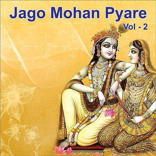 Sancha tera naam song download amar bhajan mala song online only.