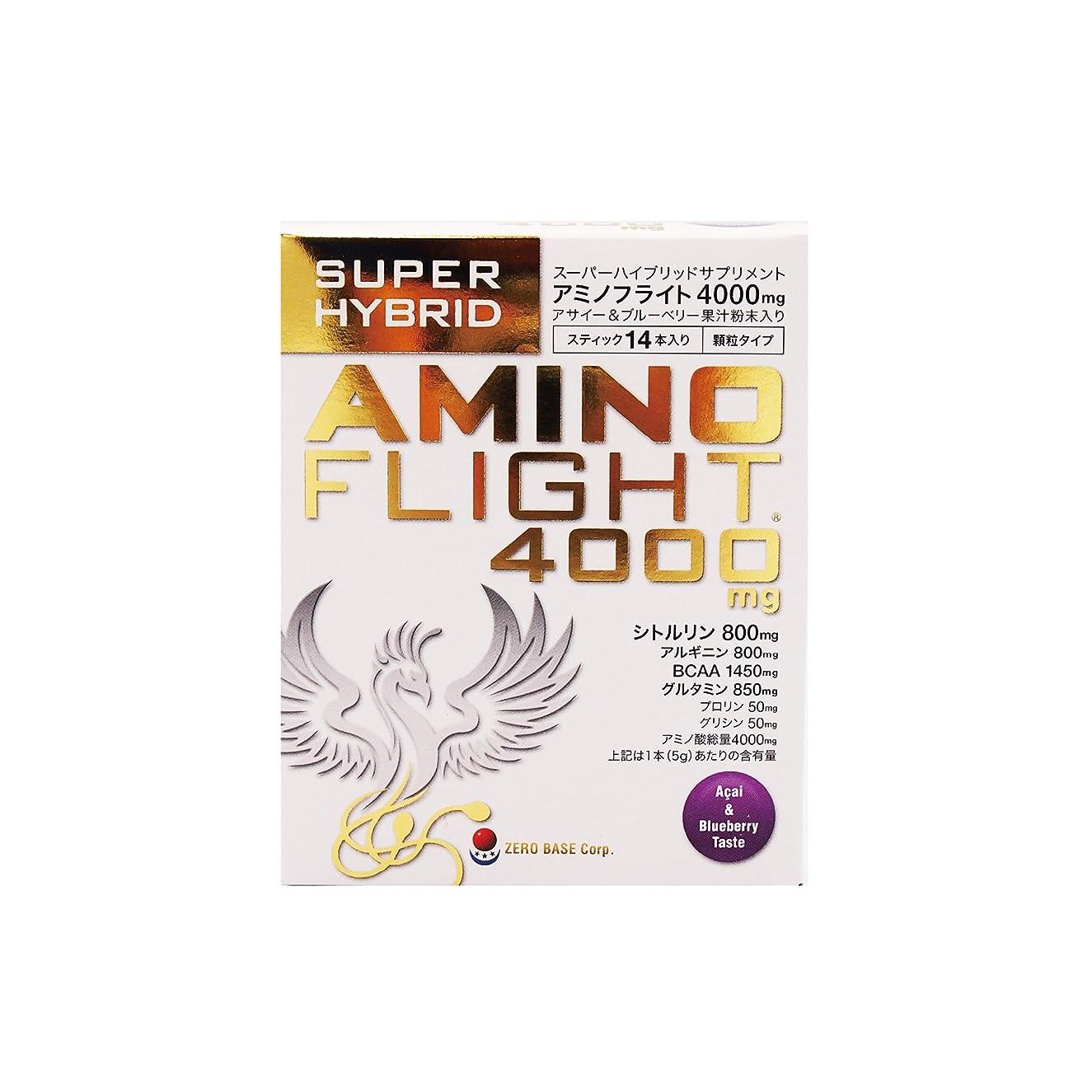行為滑る調和のとれたアミノフライト 4000mg 5g×14本入り アサイー&ブルーベリー風味 顆粒タイプ