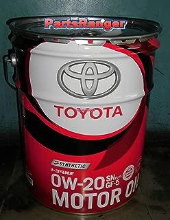 TOYOTA(トヨタ) エンジンオイル トヨタ純正 0W-20 SN PLUS 20L 08880-12603 08880-12603