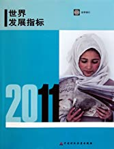 World Development Indicators 2011 (Chinese Edition)