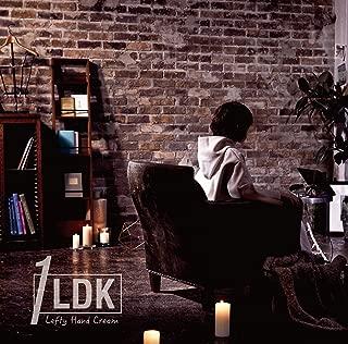 【Amazon.co.jp限定】1LDK (通常盤)(特典:デカジャケット付き)