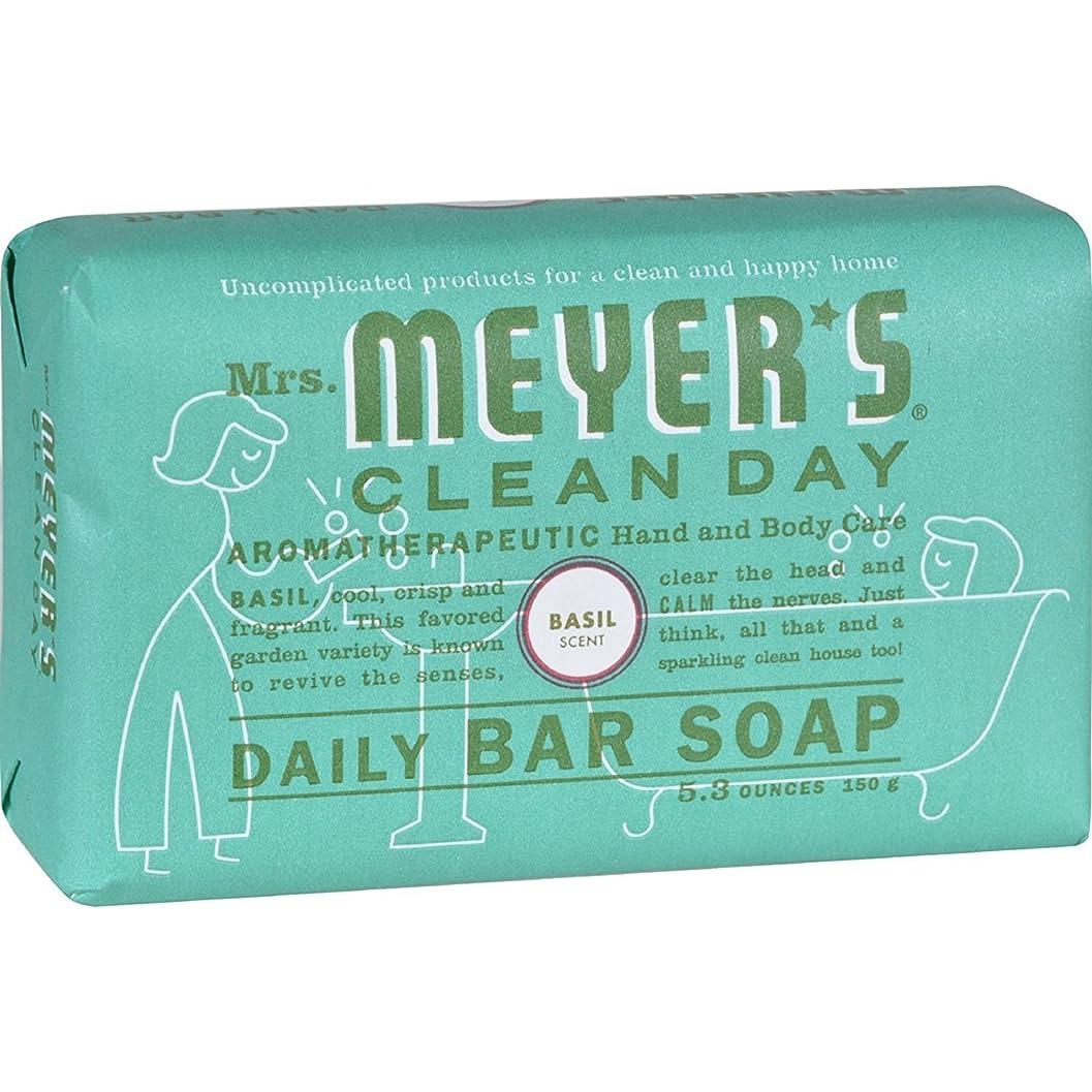 離れた識別離れたMrs. Meyer's Bar Soap - Basil - 5.3 oz by Mrs. Meyer's Clean Day