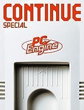 表紙: CONTINUE SPECIAL PCエンジン | コンティニュー編集部
