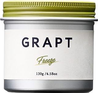 GRAPT(グラプト) フリーズヘアワックス本体 130グラム (x 1)