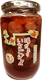 陽だまりファーム いちごジャム 苺 イチゴ 大瓶 380g 国産 ギフト みっかび 三ヶ日産