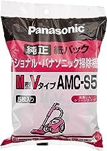 パナソニック AMC-S5 クリーナーパック (M型Vタイプ)(5枚入) AMC-S5