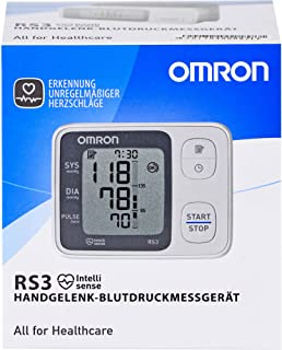 جهاز قياس ضغط الدم من المعصم من اومرون BPM RS3