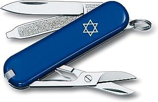 Victorinox Swiss Army Classic SD Pocket Knife