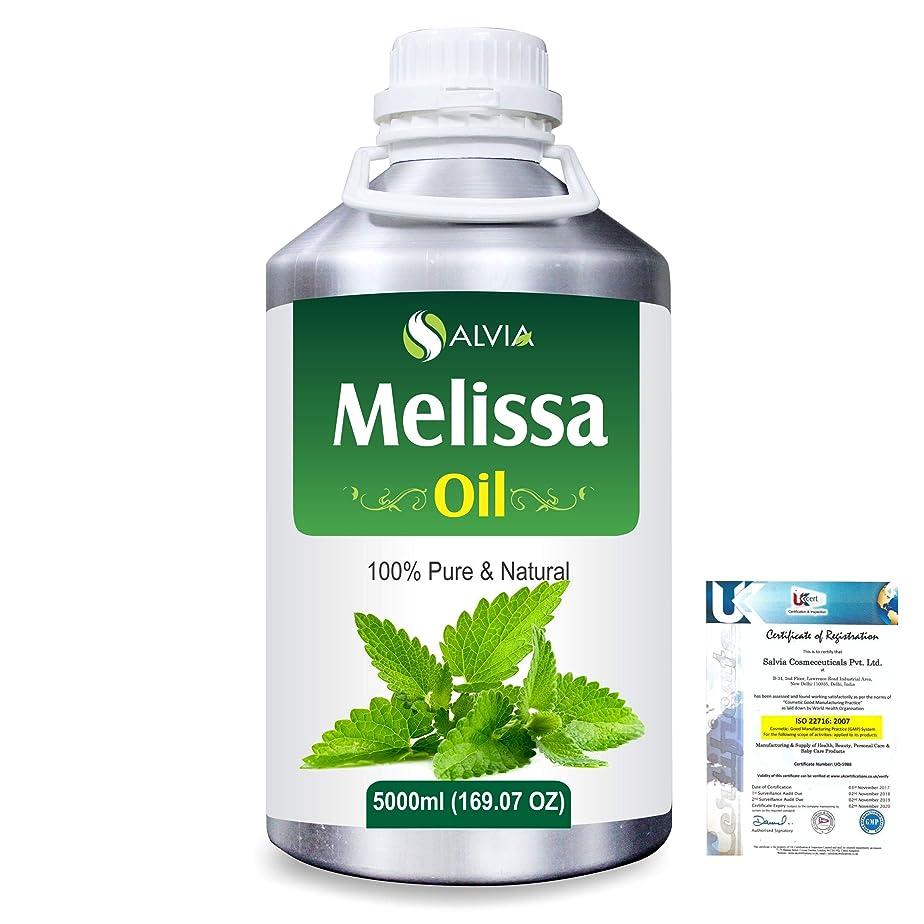 業界ビヨンリードMelissa (Melissa officinalis) 100% Natural Pure Essential Oil 5000ml/169fl.oz.