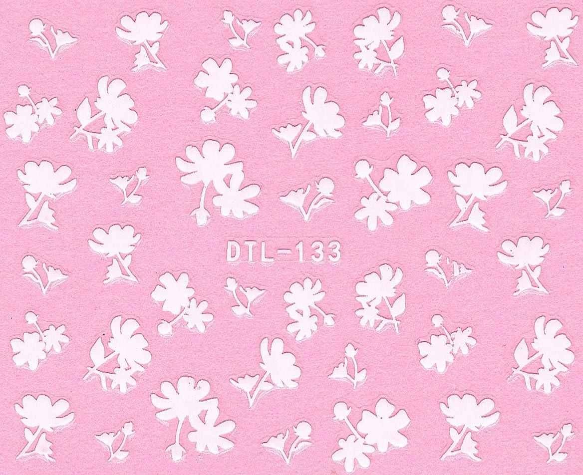 朝ごはん悩みクリスマスネイルシール 花 モノトーンフラワー 選べる2種類 (02-Z10)