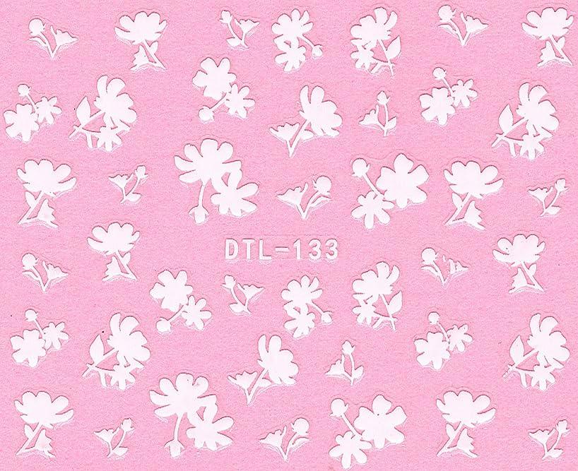 正確に折る引用ネイルシール 花 モノトーンフラワー 選べる2種類 (02-Z10)