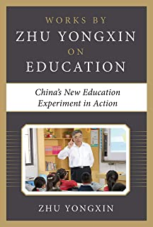 Zhu Yongxin on Education