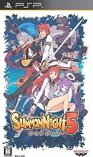 サモンナイト5 (予約特典なし) - PSP