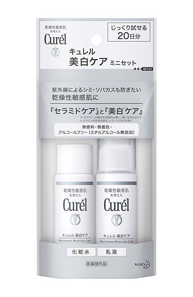 【20日間トライアルセット】キュレル 美白ケア(化粧水30ml+乳液30ml)