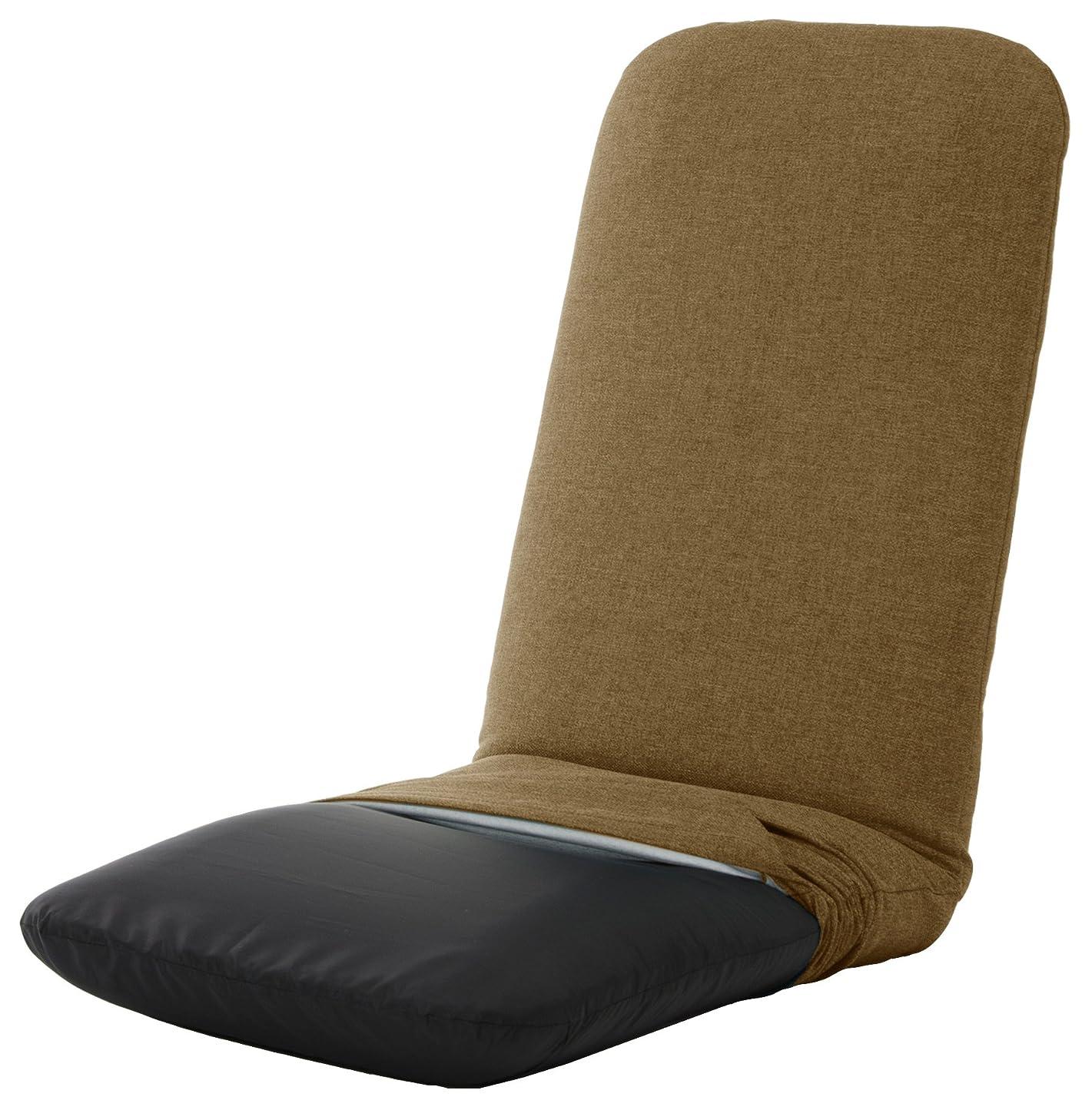 彼らの所持残基セルタン 座椅子 堕落チェア ダリアンブラウン カバーが洗えるタイプ 背部リクライニング 日本製 A562a-561BR