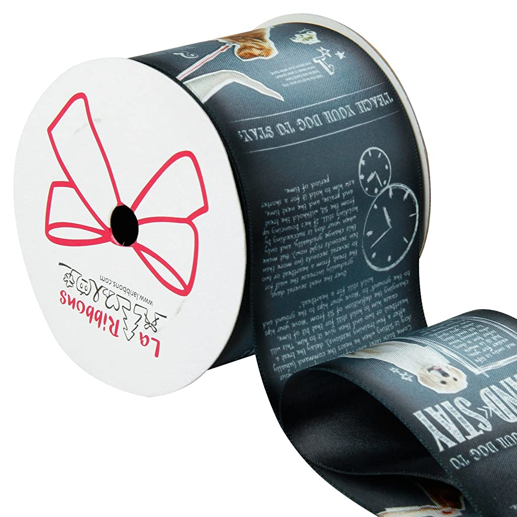 LaRibbons 2.5 inch Adorable Dog Printing Satin Ribbons Continuous 5 Yards Roll - Teach Your Dog Sit and Stay