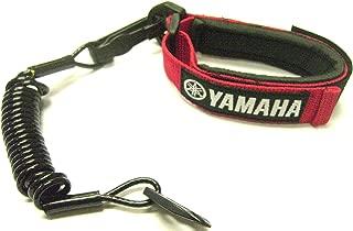 Yamaha Superjet SJ Waverunner GP XL VX VXR Raider LX SHO New Lanyard