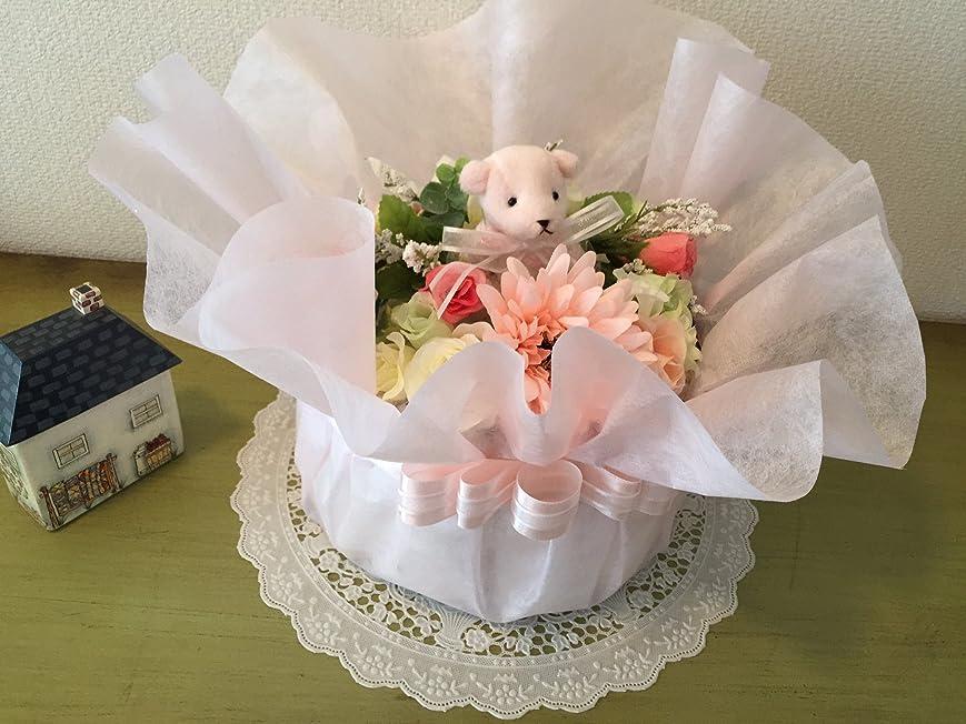 植生火山学者永久におむつケーキ  フラワーアレンジ風 ピンク (パンパース Sサイズ) 出産祝い 女の子用  結婚祝