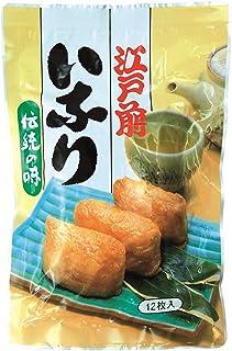 yoaxia ® Marke -  240g  YAMATO Frittierter Tofu für Inari