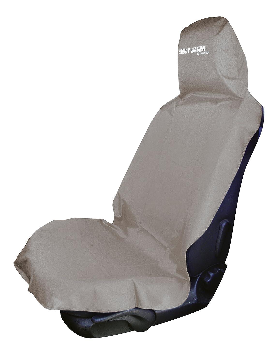 制裁短命閉じ込めるSeat Saver 車用防水シートカバー かぶせるタイプ 全車種対応 簡単脱着 ドライブシート