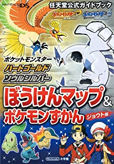 Pokemon Heart Gold & Soul Silver adventure map and Pokedex page - Nintendo Official Guide Book
