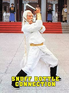 Snuff Bottle Connection