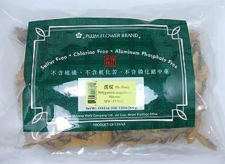 Japanese Knotweed Rhizome - Root, Cut / Hu Zhang / Polygonum Cuspidatum - Bulk Herb 1lb or 16oz