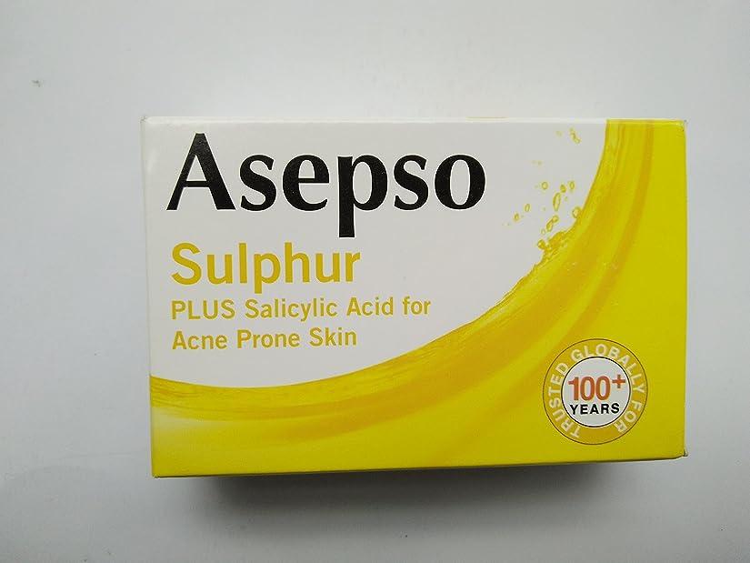 虚弱データ原油Asepso にきび起こしやすい肌80グラムのために硫黄ソーププラスサリチル酸