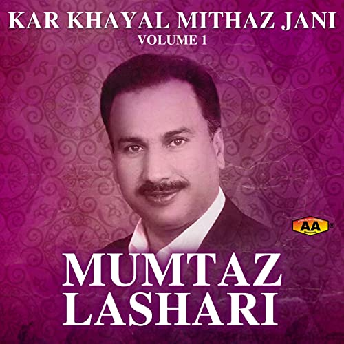 Tunjhe Kotan Main by Mumtaz Lashari on Amazon Music - Amazon com