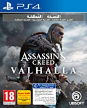 Assassin's Creed Valhalla Ultimate Edition (PS4) - UAE NMC Version