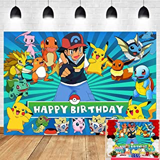 Cartoon Monster Animals Photography Backdrop for Kids Happy Birthday Party Decoration Vinyl Blue Stripe Game Photo Background Children Baby Shower Supplies 5x3ft Photo Booth Studio Props Banner