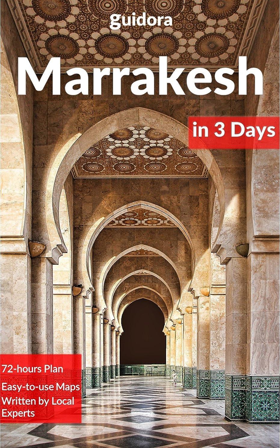 志す大学伝えるMarrakesh in 3 Days (Travel Guide 2019): Best Things to Do and See in Marrakech, Morocco: Where to stay, eat & go out. What to see & do. Includes Google ... 3-day detailed itinerary. (English Edition)