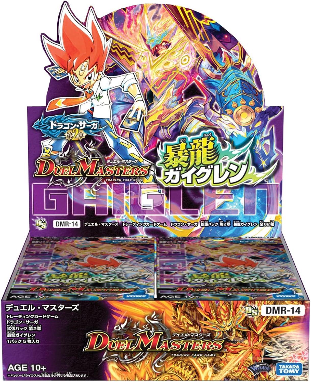 Duel Masters DMR-14 TCG Dragon Saga Chapter 2 –\—′ Gaiguren DP-BOX