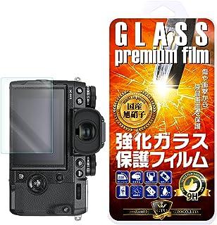 【GTO】FUJIFILM X-H1 強化ガラス 国産旭ガラス採用 強化ガラス液晶保護フィルム ガラスフィルム 耐指紋 撥油性 表面硬度 9H 0.33mmのガラスを採用 2.5D ラウンドエッジ加工 液晶ガラスフィルム