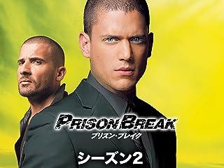 日本市場で強力 プリズンブレイクシーズン2(吹き替え版)