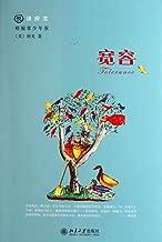 Reading Hendrik Willem van Loon- Intensive Series of Teenagers - Tolerance (Chinese Edition)