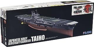 フジミ模型 1/700 帝国海軍シリーズ No.18 日本海軍航空母艦 大鳳 フルハルモデル プラモデル FH18