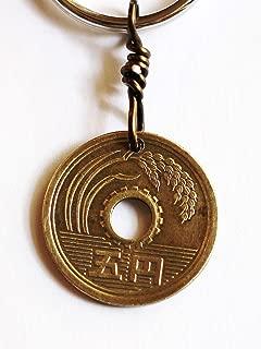 Japanese 5 Yen Lucky Coin Keychain Handmade Good Luck Brass Key Ring