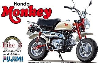 Honda Monkey (2009) (1/12 Bike Series No.3) (japan import)