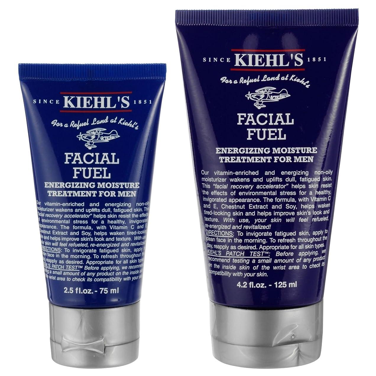 パーフェルビッド素人相反する[Kiehl's ] Kiehls究極の男の顔燃料125ミリリットル - Kiehls Ultimate Man Facial Fuel 125ml [並行輸入品]