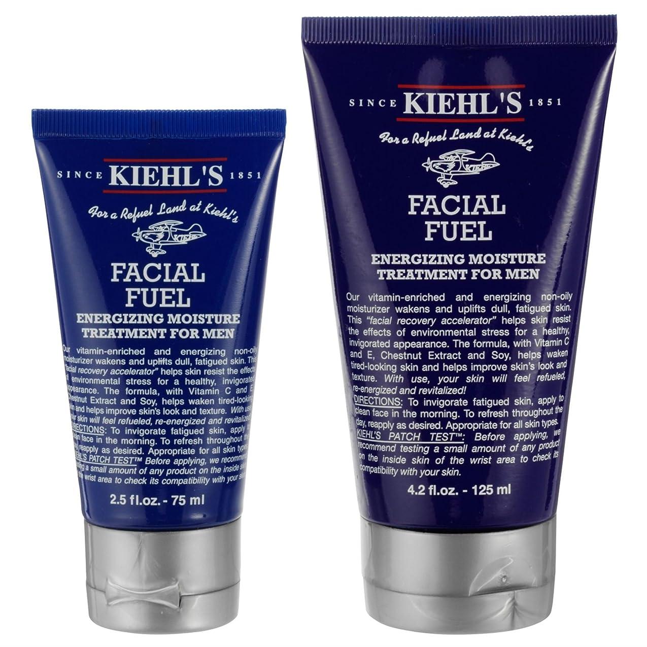 偽造寝る超音速[Kiehl's ] Kiehls究極の男の顔燃料125ミリリットル - Kiehls Ultimate Man Facial Fuel 125ml [並行輸入品]