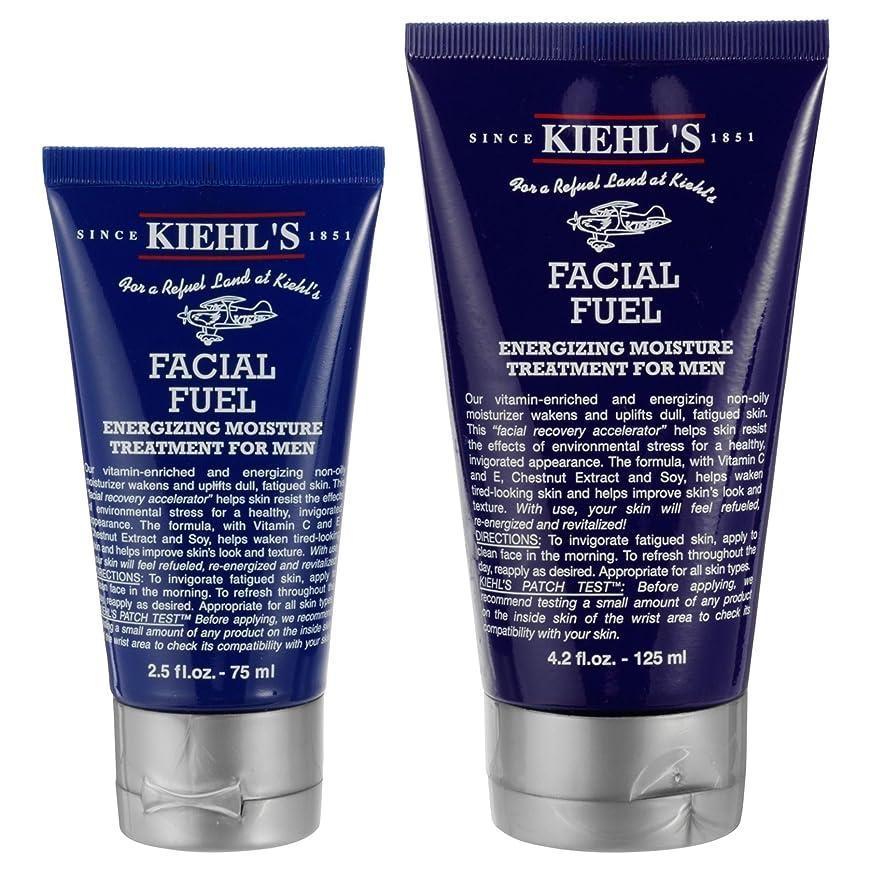 続ける戻る事実[Kiehl's ] Kiehls究極の男の顔燃料125ミリリットル - Kiehls Ultimate Man Facial Fuel 125ml [並行輸入品]