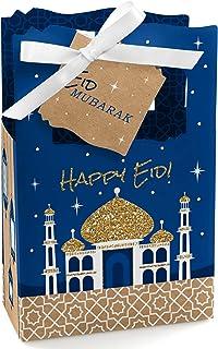 Ramadan - Eid Mubarak Favor Boxes - Set of 12