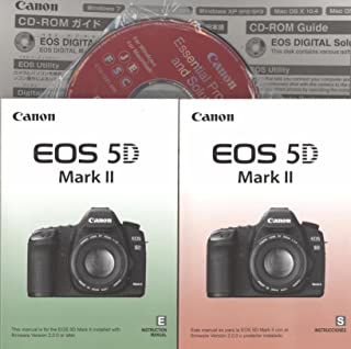 Canon EOS 5D Mark II Original instruction manuals with Pocket Guides in English/Spanish with CD